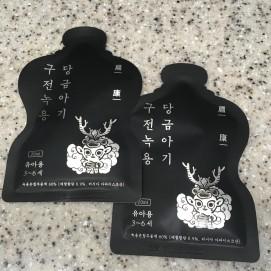 당금아기 세번째 구매 진심후기~~!!