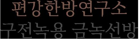 정경부인소개